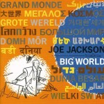 """Song Of The Day by Eric Berman – """"Soul Kiss"""" by Joe Jackson"""