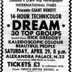 14-Hour-Technicolour-Dream